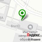 Местоположение компании Ходовка