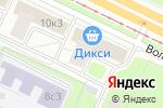 Схема проезда до компании Gravis в Москве