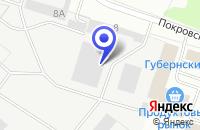 Схема проезда до компании СТО С.А.М.- АВТО в Чехове