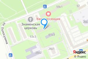 Сдается однокомнатная квартира в Москве Большая Филёвская ул., 63