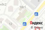 Схема проезда до компании Очаково-Матвеевское в Москве