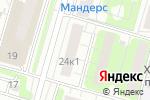 Схема проезда до компании Гинетун в Москве