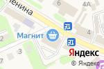 Схема проезда до компании СтройСберКасс, КПК в Ленинском