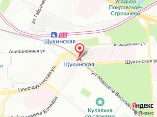 Ремонт холодильника у метро Щукинская