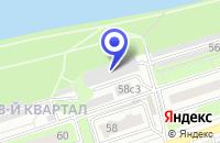 Схема проезда до компании ЩЕКОЧИХИНА С.А. НОТАРИУС в Москве