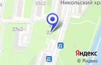 Схема проезда до компании КЛУБ ЮНЫХ МОРЯКОВ БРИГАНТИНА в Москве