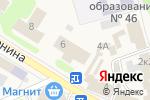 Схема проезда до компании Отдел судебных приставов Ленинского района в Ленинском