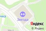 Схема проезда до компании Звезда в Москве