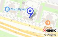 Схема проезда до компании ФАБРИКА МЯГКОЙ МЕБЕЛИ PUSHE в Москве