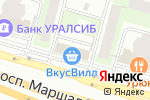 Схема проезда до компании Андерссен в Москве