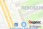 Схема проезда до компании Волга в Москве