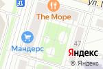 Схема проезда до компании Натуральное хозяйство в Москве