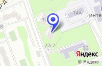 Схема проезда до компании ТФ ВТЕК в Москве