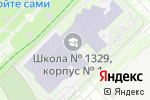 Схема проезда до компании Центр образования №1329 в Москве