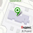 Местоположение компании Детский сад №52, Ромашка