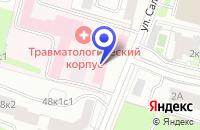 Схема проезда до компании КОНСУЛЬТАТИВНО-ДИАГНОСТИЧЕСКИЙ ЦЕНТР БОЛЬНИЦА № 67 в Москве