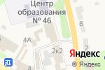 Схема проезда до компании Ксения в Ленинском