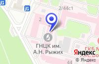 Схема проезда до компании ГОСУДАРСТВЕННЫЙ НАУЧНЫЙ ЦЕНТР КОЛОПРОКТОЛОГИИ в Москве