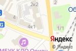 Схема проезда до компании Дикси в Ленинском