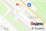Схема проезда до компании НОВЫЙ в Москве