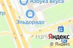 Схема проезда до компании GTSHINA в Москве