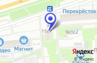 Схема проезда до компании ПТФ СЛАВЯНКА в Москве