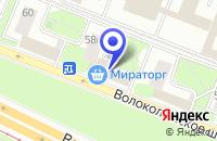 Схема проезда до компании ПТФ РУСИКАР в Москве