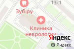Схема проезда до компании ДВК Стиль в Москве