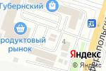 Схема проезда до компании Хлебная изба в Чехове