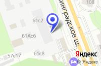 Схема проезда до компании КОНСАЛТИНГОВАЯ КОМПАНИЯ ЮРИНФОРМ в Москве