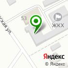 Местоположение компании Архитектура и градостроительство Чеховского района