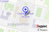 Схема проезда до компании ФИГУРНОМУ КАТАНИЮ ПО ХОККЕЮ ДЮСШ СЕРЕБРЯНЫЙ в Москве