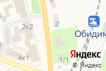 Схема проезда до компании Клаксон в Ленинском