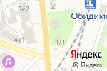 Схема проезда до компании Автосервис в Ленинском