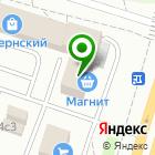 Местоположение компании Губернский