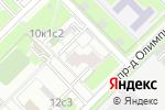 Схема проезда до компании Дом в Олимпийской деревне в Москве
