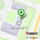 Местоположение компании ОРЛАН