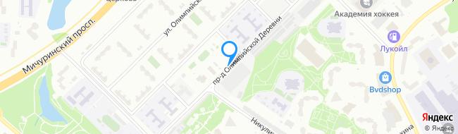 проезд Олимпийской Деревни