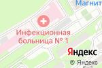 Схема проезда до компании Примула Холдинг в Москве