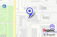 Схема проезда до компании АВТОСЕРВИСНОЕ ПРЕДПРИЯТИЕ ТОКАРЕВ С.Л. в Москве