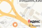 Схема проезда до компании Демидовская вода в Иншинском