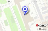 Схема проезда до компании ТОТЕЛ СЕРВИСНЫЙ ЦЕНТР в Москве
