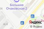 Схема проезда до компании Шиномонтажная мастерская на Большой Очаковской в Москве
