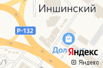 Схема проезда до компании Дачник в Иншинском