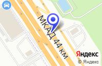 Схема проезда до компании ЦЕНТР ЛАНДШАФТНОГО ДИЗАЙНА ЭКО-САД в Москве