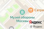 Схема проезда до компании Экстрим в Москве