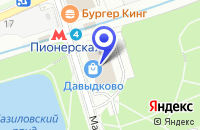 Схема проезда до компании МИНИ-ОФИС в Москве