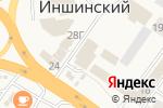 Схема проезда до компании Магазин товаров для рыбалки в Иншинском