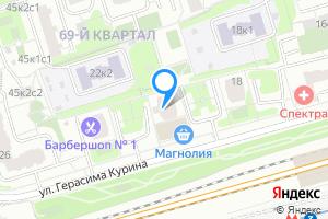 Сдается однокомнатная квартира в Москве ул. Герасима Курина, 20