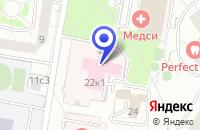 Схема проезда до компании МОСКОВСКИЙ ЦЕНТР ИНТЕРВЕНЦИОННОЙ КАРДИОАНГОЛОГИИ в Москве
